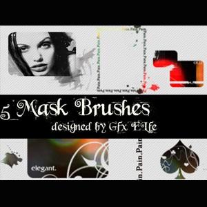 Photoshop brushes frames, grunge