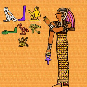 Photoshop brushes egyptian, hieroglyphs