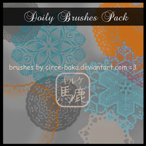 Photoshop brushes doily