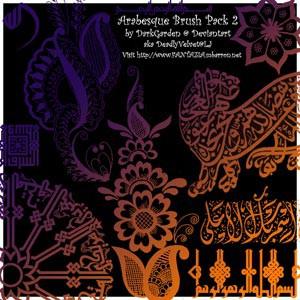 Photoshop brushes arabesque, ornament,decorative,calligraphy