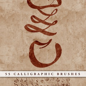 Calligraphy Free Brushes