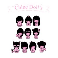 China Doll's Brushes