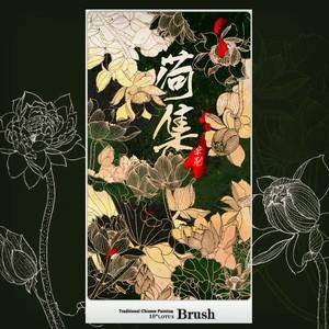 صينية للفوتوشوب 2014 فوتورسوم صينية