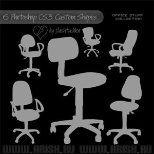 Photoshop custom shapes silhouette, chair, armchair, office